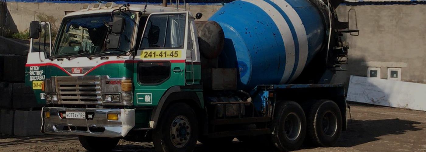 Бетона красноярск бетон купить черкассы